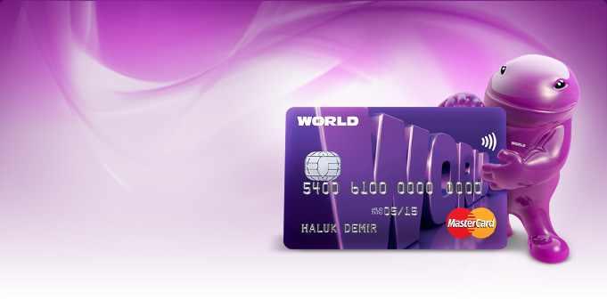 VakıfBank: Worldcard Kredi Kartı [İnceleme]